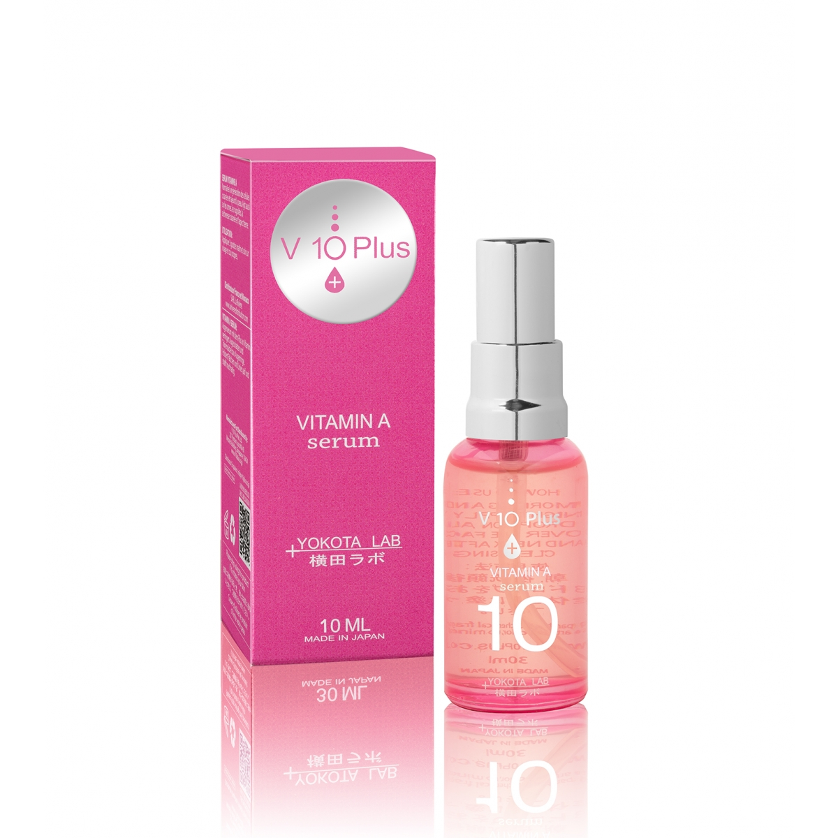 SOIN DU VISAGE - VITAMINE A SERUM V10+ (10 ml)